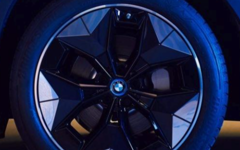 BMW推出新型轮框,能增加电动汽车的续航能力