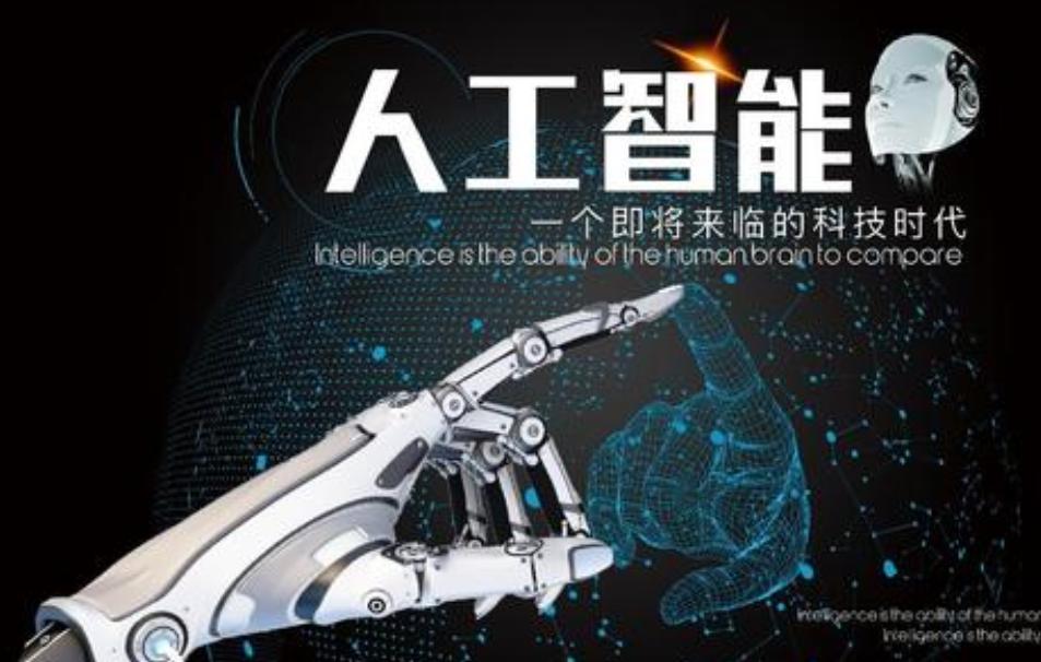 """人工智能创作,难以符合""""知人论世""""标准"""