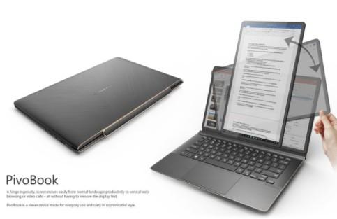 仁宝PivoBook笔记本电脑,搭载特殊铰链可旋转方向