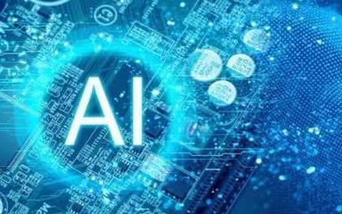 5G大爆发后AI能否走上历史的新舞台