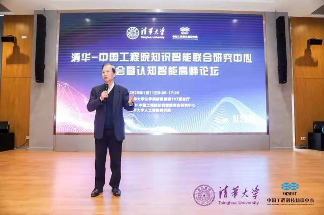 """清华人工智能研究院院长张钹:从""""让数据说话""""到引..."""