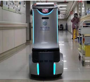 达闼科技携?#32456;?#27743;移动共同开发的5G云端智能运输机器人已正式上岗