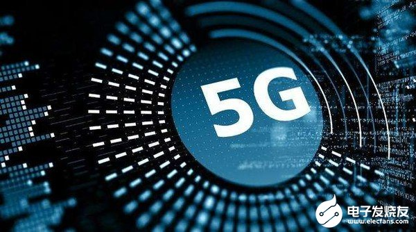 美议员建议投入10亿美元研发5G,为了替代华为