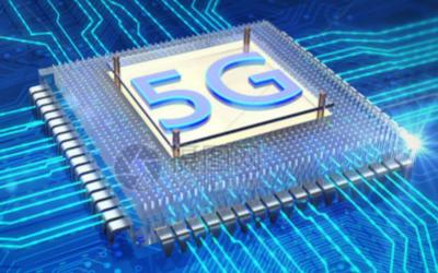欧盟正就5G芯片对高通展开反垄断调查