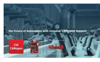 宜鼎推CANopen 通訊協議,為CAN bus嵌入式設備提供全面應用解決方案