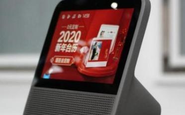5G時代萬物互聯,智能音箱引領潮流