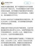 2019年中国智能手机市场规模下滑近10% 华为...