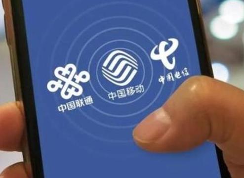 工信部召开了全国携号转网服务监管电视电话会议