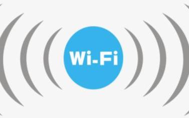WiFi无线技术的工作原理及应用情况