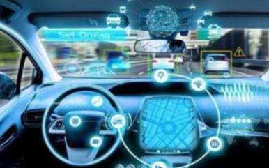 5G技术能使汽车系统更加具有安全性