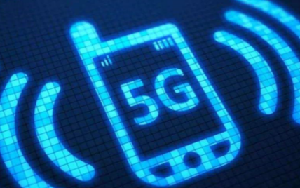 5G时代给手机品牌提彩票app下载领彩金出了更高的技术要求