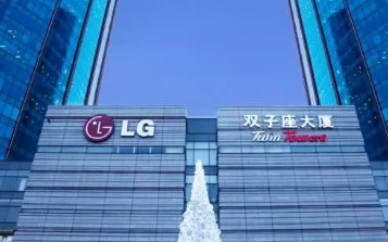 新聞:伊朗衛星發射失敗 富士康產量或降50% LG 81億出售北京雙子座總部
