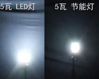 LED灯与节能灯的综合比较
