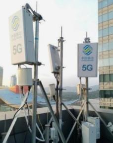 2020—2021年5G小基站将迎来爆发式的发展机遇