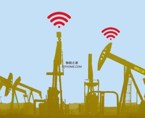 工业物联网预测性维护解决方案在石油和天然气公司中的应用介绍