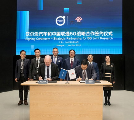 中国联通与沃尔沃汽车合作将利用5G技术推动V2X...