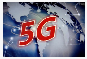 5G将是一次网络技术的变革