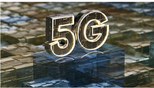 5G為何受到如此重視