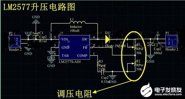 五伏充电器的电压怎么改成6伏