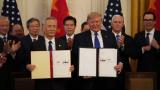 美中贸易协定正式生效 科技公司将受到影响?