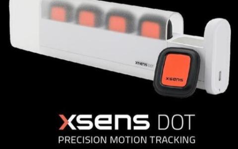 进军医疗保健领域,Xsens发布新型可穿戴医疗传感器