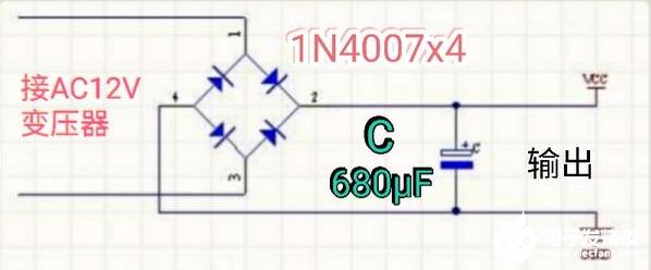 采用4个IN4007的整流二极管制作12v稳压电...