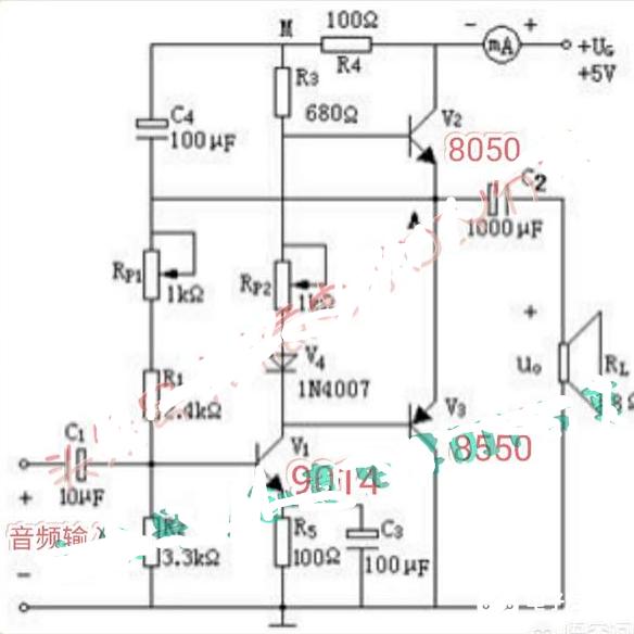 音频功放电路中三极管的选用