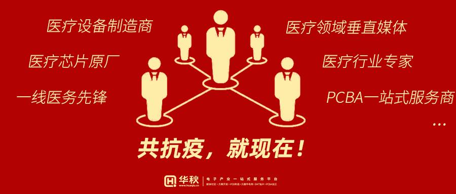 共抗議就現在(logo).png