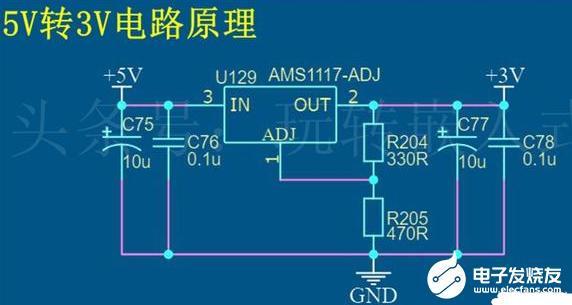 電源適配器如何將5V轉化為3V