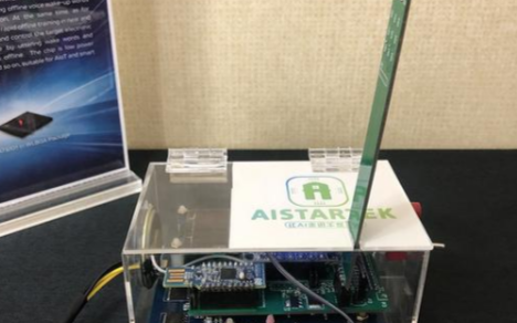 智芯科微发布AT610x深度学习语音识别芯片