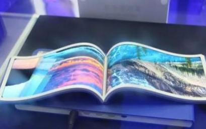 三星显示器最新的AMOLED柔性触控集成技术曝光