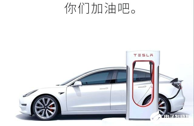 电动汽车的全新发展时刻风口在哪里?