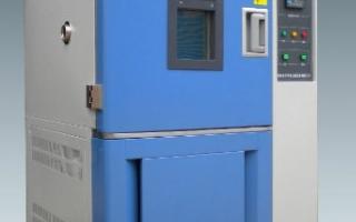 選擇低溫恒溫試驗箱時需要考慮那幾大方面