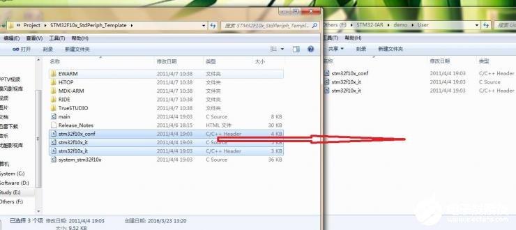 IAR单片机编程软件建立stm32工程的方法解析