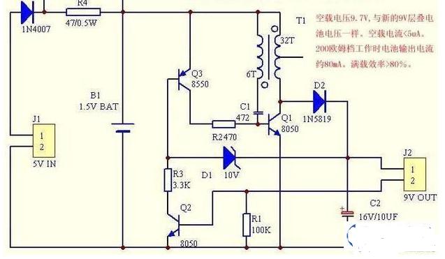 万用表6伏叠成电池怎样代用电路