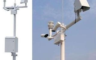 路面状况及能见度实时监测系统的设计及性能特点分析