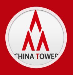 中国铁塔正在全面助力各方开展疫情防控阻击战