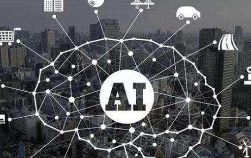 未来的人工智能将如何彻底改变世界