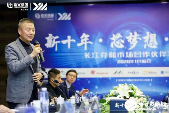 群联获颁长江存储年度市场表现奖及年度生态伙伴奖