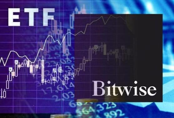 Bitwise向SEC提交了一份文件要求撤回比特币ETF的申请