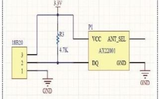 采用AX22001微處理器與Wi-Fi模塊實現無線溫度傳感器的設計