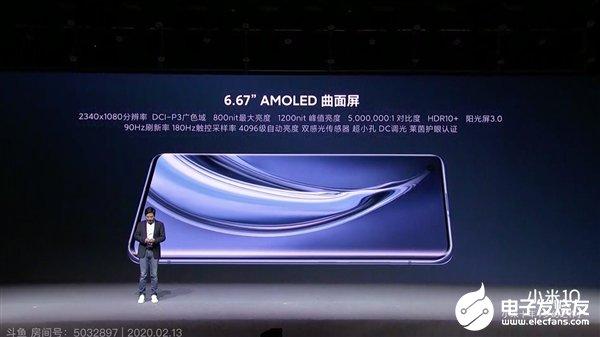 小米10 Pro屏幕参数公布 色彩精度超越iPhone 11 Pro Max