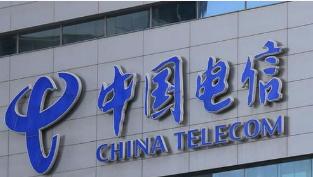 中国电信公布了2020年5G承载集中采购项目中标结果