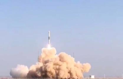 我国成功发射了首颗通信能力达10Gbps的低轨宽带通信卫星