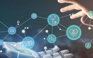 AI技術將助力醫療領域實現智能化