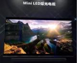 TCL下一代显示操你啦日日操Mini-LED专利揭秘