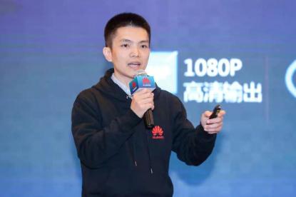 华为在上海召开了终端分布式能力开放技术交流会