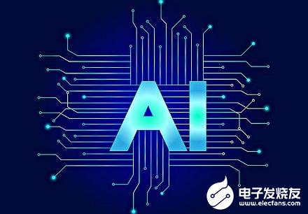 韩国将在未来10年内为人工智能半导体技术研发投资1万亿韩元