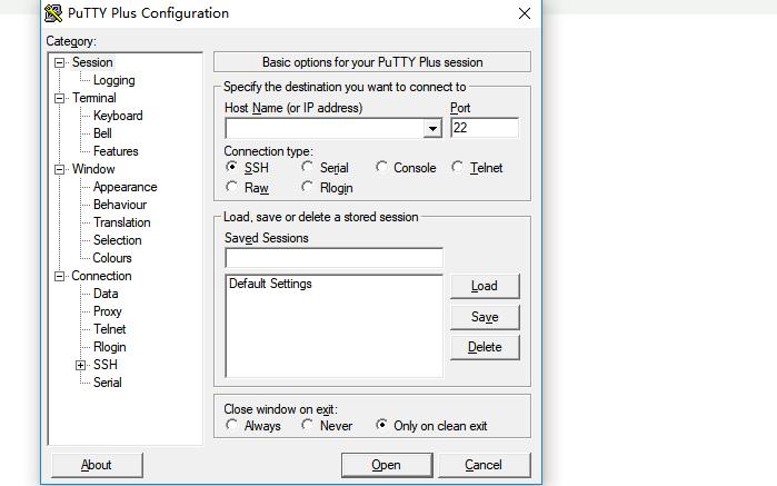 PuTTY Plus一款可支持Android adb的putty工具软件免费下载