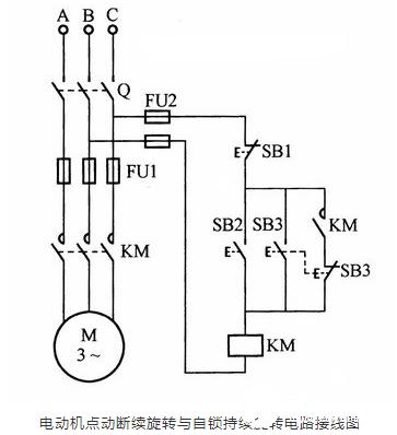 一款兩地點動和單向啟動控制電路
